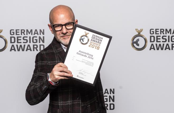N / German Design Award